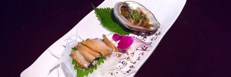 Abalone Sashimi - iSushi Japanese Restaurant